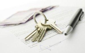 Ключи и ручка