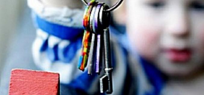 Продажа квартиры, купленной на материнский капитал
