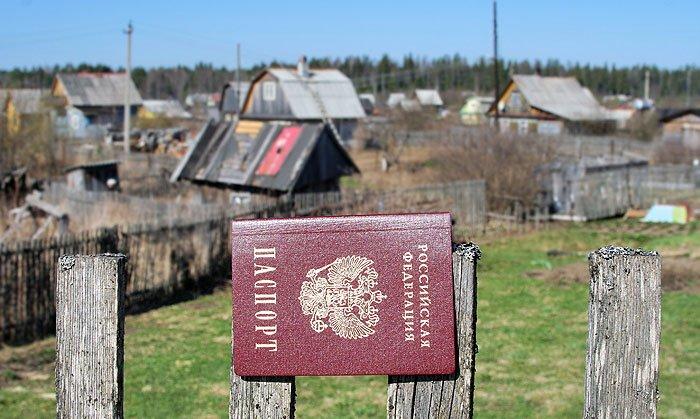 Паспорт на заборе