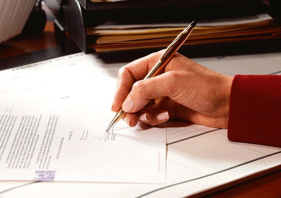 Ручка с бумагой