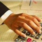 Как рассчитать налог на имущество физических лиц, пошаговая инструкция