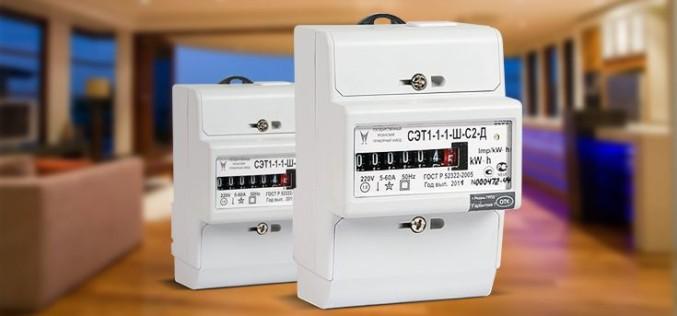 Какой счётчик электроэнергии лучше для квартиры?