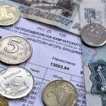 Как узнать задолженность по квартплате, 10 быстрых способов