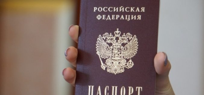 Как поменять паспорт, если он испорчен?