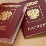 Новый и старый загранпаспорт – в чем различия и что выбрать?
