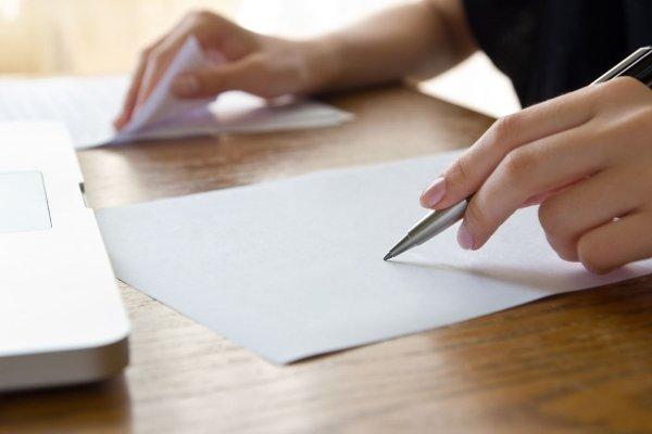 Составление гарантийного письма