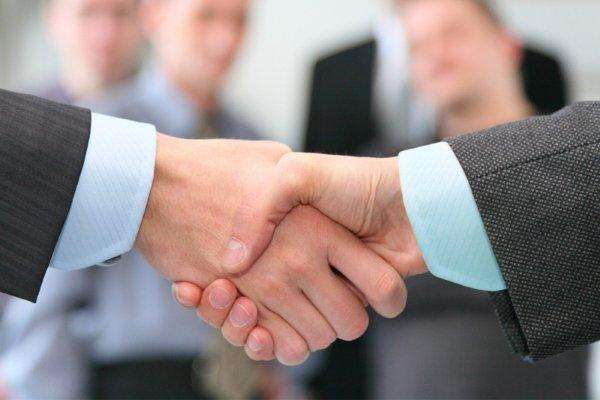 Условия соглашения
