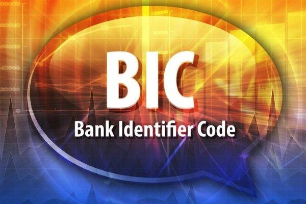 Бик - идентификационный код банка