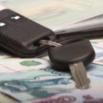 Как правильно оформить куплю-продажу авто?