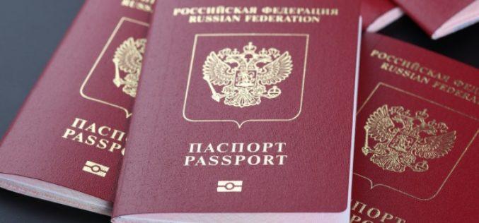 Перечень документов для оформления загранпаспорта старого и нового образцов