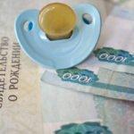 Кому положен материнский капитал в регионах: как оформить и использовать сертификат?