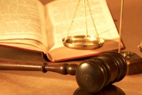 Подача жалобы в суд