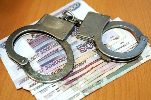 Ответственность и наказание за мошенничество