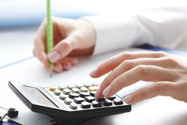 Подсчеты налога