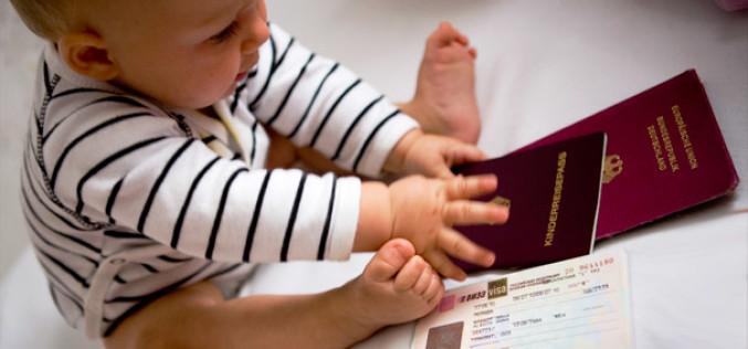 Как прописать ребенка по месту прописки матери, пошаговая инструкция