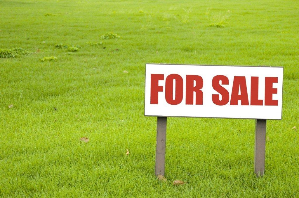 Земельный участок на продажу