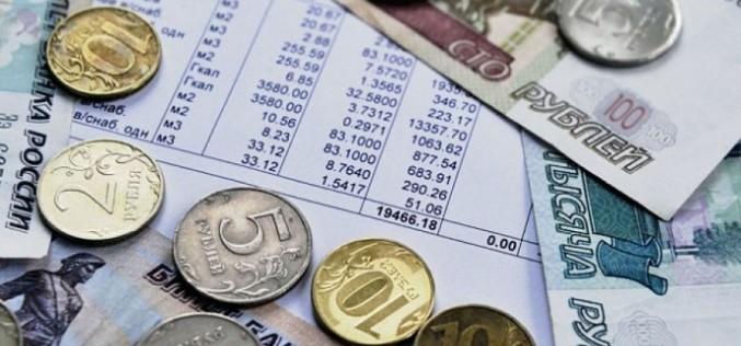 Кому положены субсидии на оплату коммунальных услуг?