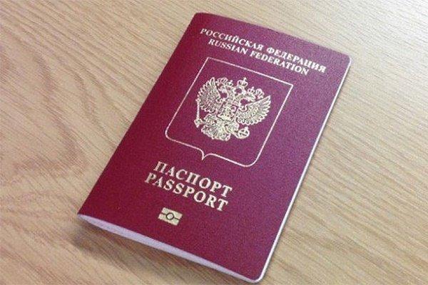 Оформить новый загранпаспорт при смене фамилии