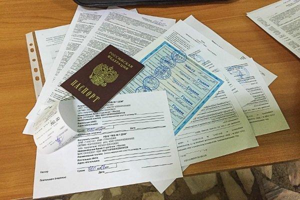 Оформление документов при смене паспорта