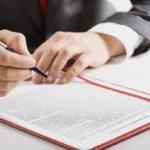 Агентский договор на предоставление услуг посредника