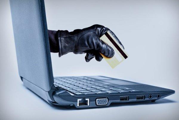 Воровство в интернете