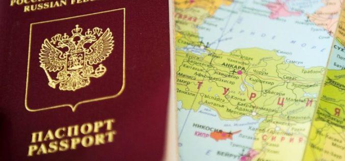 Оплата пошлины за загранпаспорт