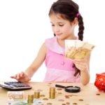 Порядок и правила начисления алиментных выплат на ребенка