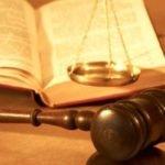 Оформление и подача апелляционной жалобы на решение районного суда