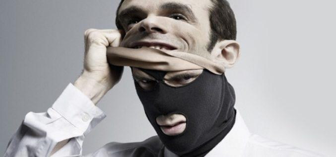Мошенничество – преступление, наказуемое УК РФ