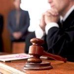 Апелляционное обращение – что это, как составить и куда подать?
