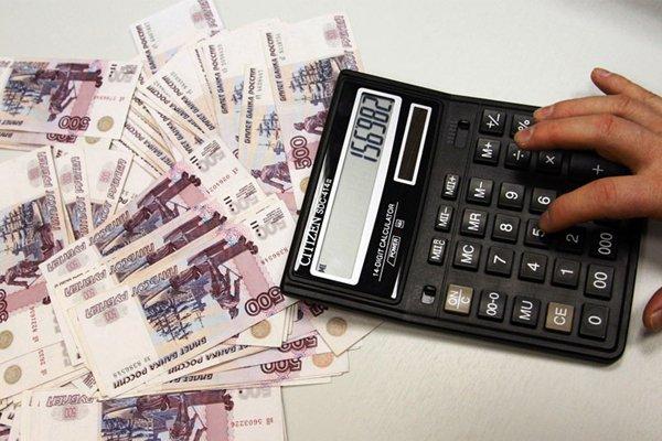 Определение суммы выплат