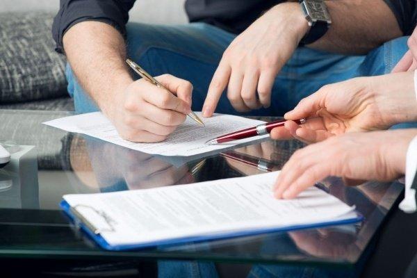 Оформление согласия на покупку недвижимости