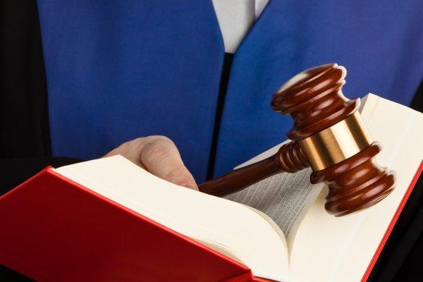 Ликвидация ТСЖ по решению суда