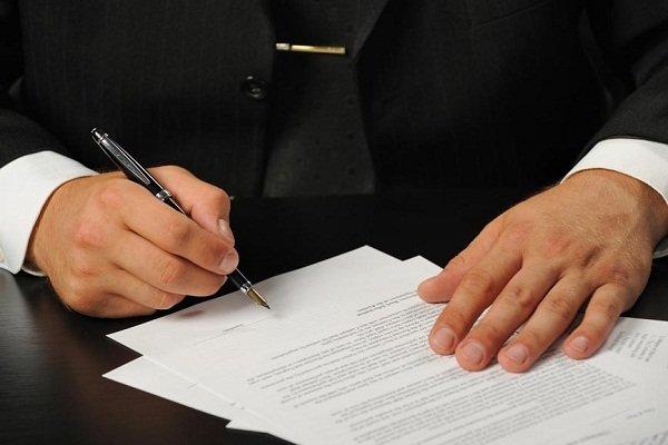 Подача документов в суд